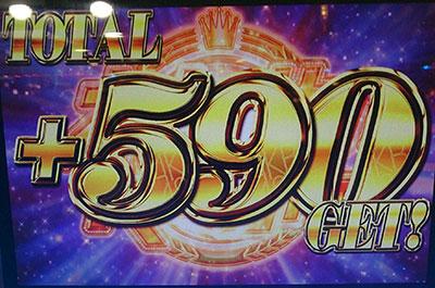 akb48_uwanose590g