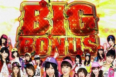 akb48bara_bonus_big