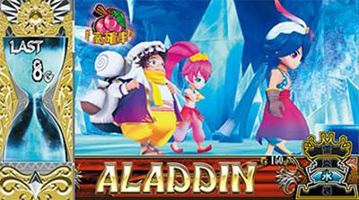 aladdin_cz_shiren