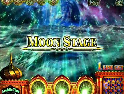 areddin_moon