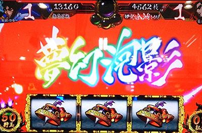 bazilisuku-kizuna_04_06_mugen80