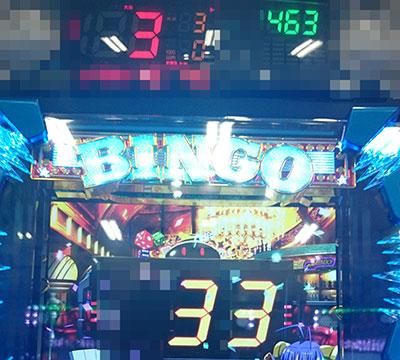 bingoneo_zone444