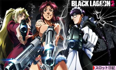 black2_top1