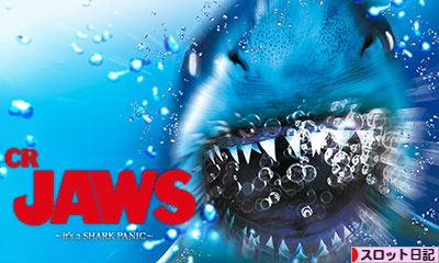 blog_top_cr_jaws
