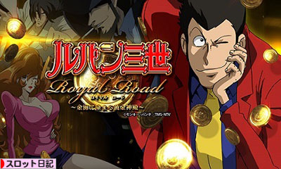 blog_top_lupin_royalroad