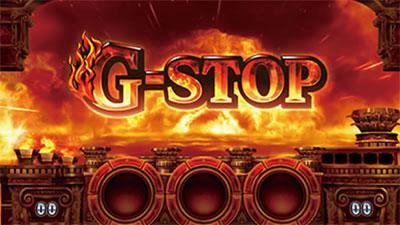 godgaisen_g_stop