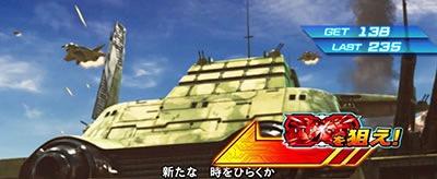 gundam_kakusei_big