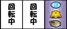 hokutotomo_reelgyaku01