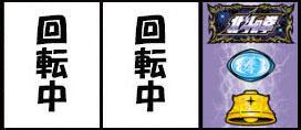 hokutotomo_reelgyaku02