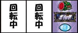 hokutotomo_reelgyaku03