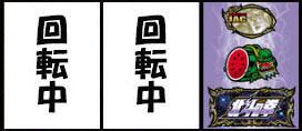hokutotomo_reelgyaku04