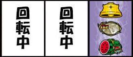 hokutotomo_reelgyaku05