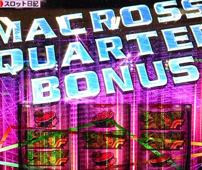 macross-frontier2_14_07_13_quarterbig