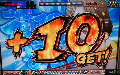 monkey-turn2_06_19_onisokuarisa10