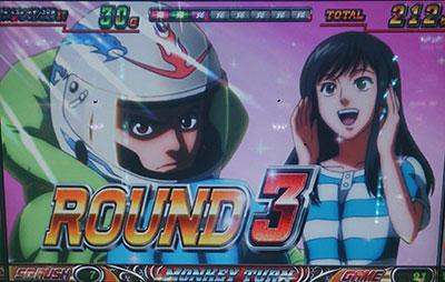 monkey-turn2_07_15_sumi