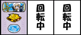 nanoha_reel01