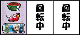 nanoha_reel04