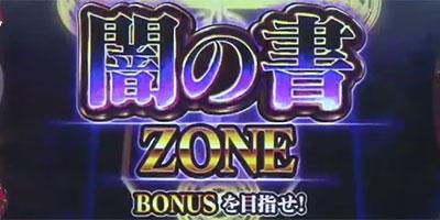 nanoha_yaminosyozone02