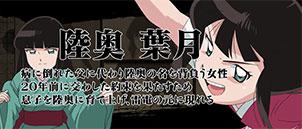 syuranotoki_hazuki2
