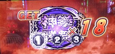 tensei_05_09_hyakuretu18