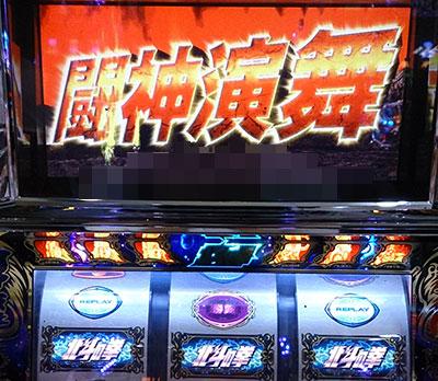 tensei_2014_07_19_hokuto