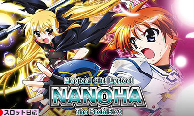 top_nanoha