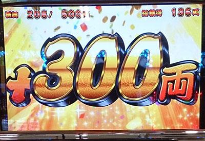 yoshimune_300