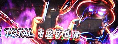 zenigata_02_06_zenigata-bo1270