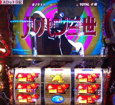 zenigata_07_06_711